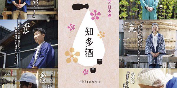 chitashu