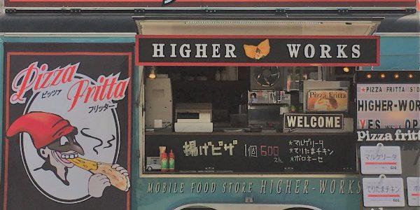 higher-works